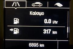 menu_mokka_X-15