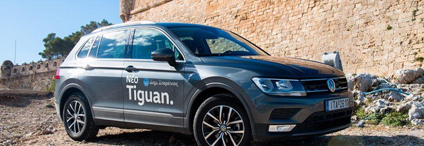 VW TIGUAN 1.6TDI